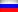 Language/Язык: Русский