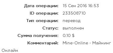 00691cc8314cc34fd3f7d2357ef2f49f_df53909