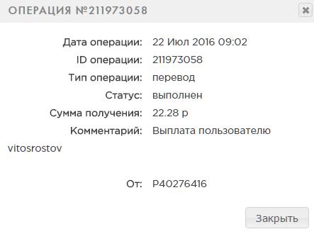 02750582755c5d666d2d0c8151cba7f5.png