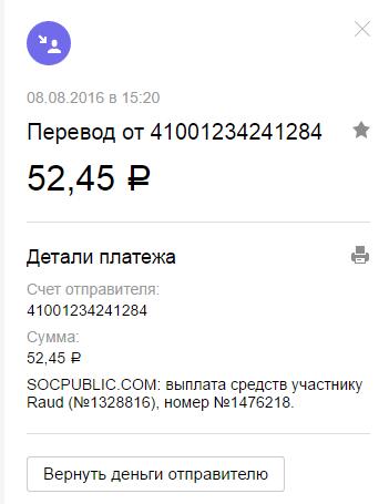 027e8adf9174_9f634289c456c8012ee0597d7b4
