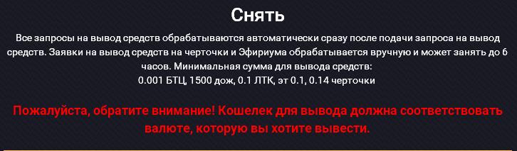 04e70a606e093160153182797d0cf9d1_3815c56