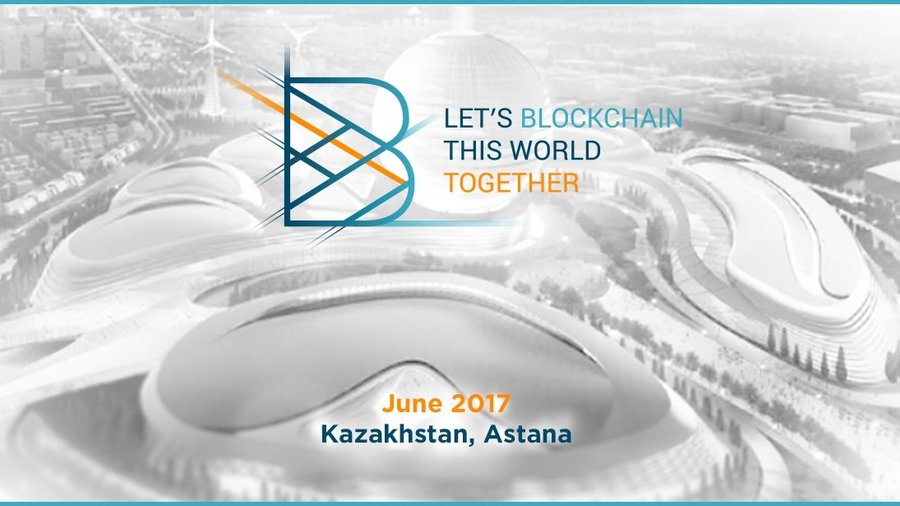 060417_blockchain-conference-astana_1.jp