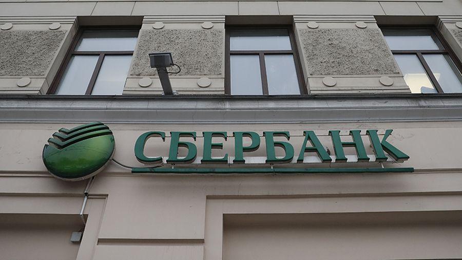 060417_sberbank-ne-prinimaut-v-r3_1.jpg