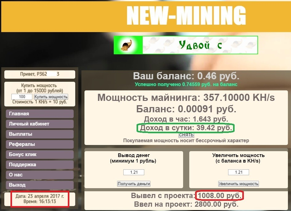 0c038835302d3160d43b94fe68f2f133.jpg