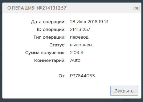 0f34a7648b43492fbf88dc1c51b93824.png