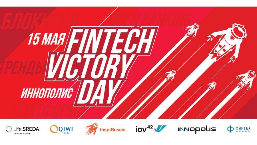 100517_15-maya-Fintech-Victory-Day-Innop