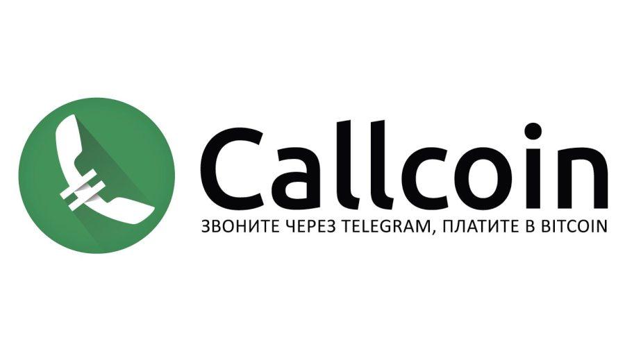 101016_Callcoin-bot-zvonki-v-telegram_1.