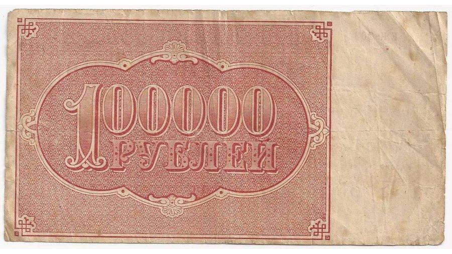 110517_bitcoin-vishe-100000-rub_00.jpg