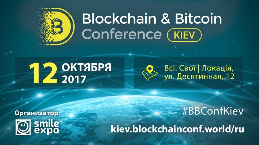 110917_bbc-kiev-121017.jpg