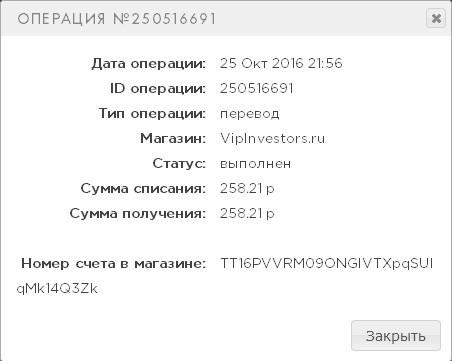 1163274_1043db396ce55d355e344b8520870566