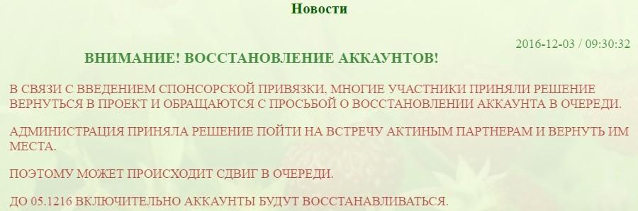 11b3cda1cf1207ba4eb192a679bccb8c.jpg