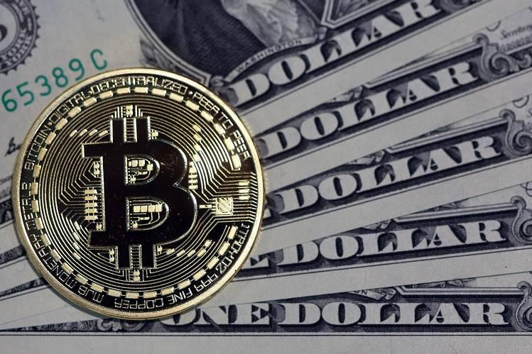 120616_obshestvennii-status-bitcoina_1.j