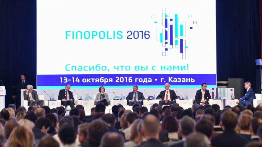 131016_finopolis-2016-regulirovanie-krip
