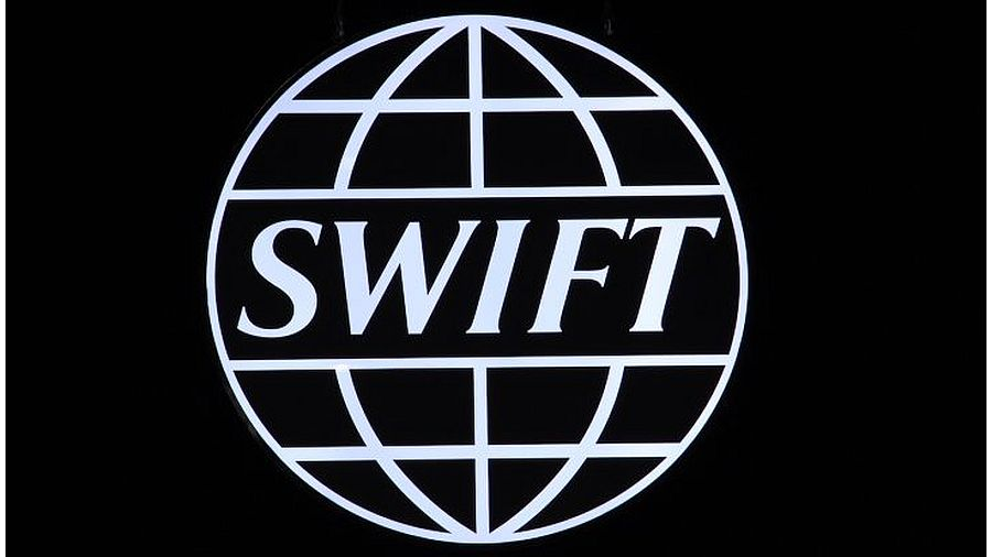 140117_swift-i-blockchain_1.jpg