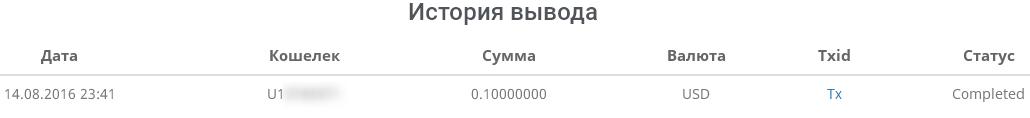 14a02dc36d551894255e2ee30557537d.png
