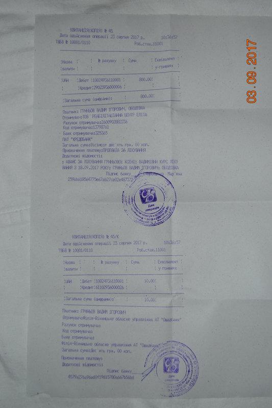 164949_533x800_DSC_0689e9909b74.jpg
