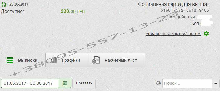164949_704x293_84752b736d.jpg