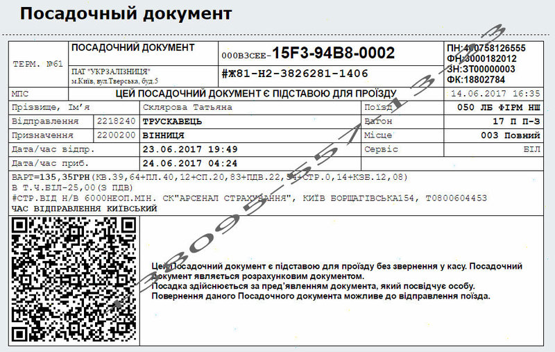 164949_800x507_14c55657f8.jpg
