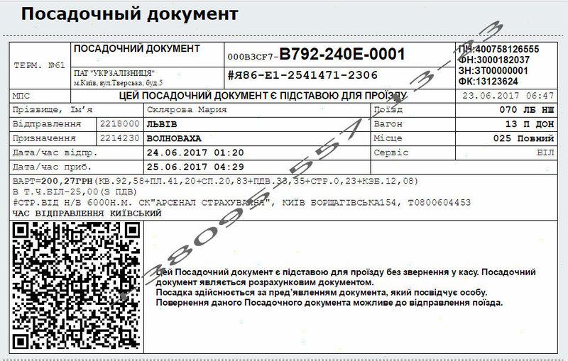 164949_800x509_13c859df55.jpg