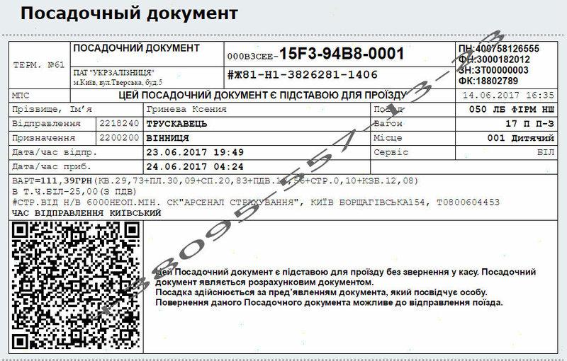 164949_800x510_1520e4201d.jpg