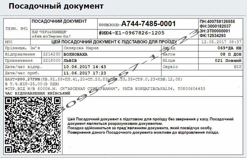 164949_800x511_102976eeae.jpg