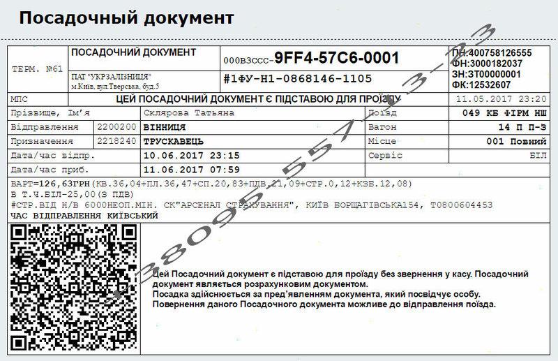 164949_800x517_11b933755e.jpg