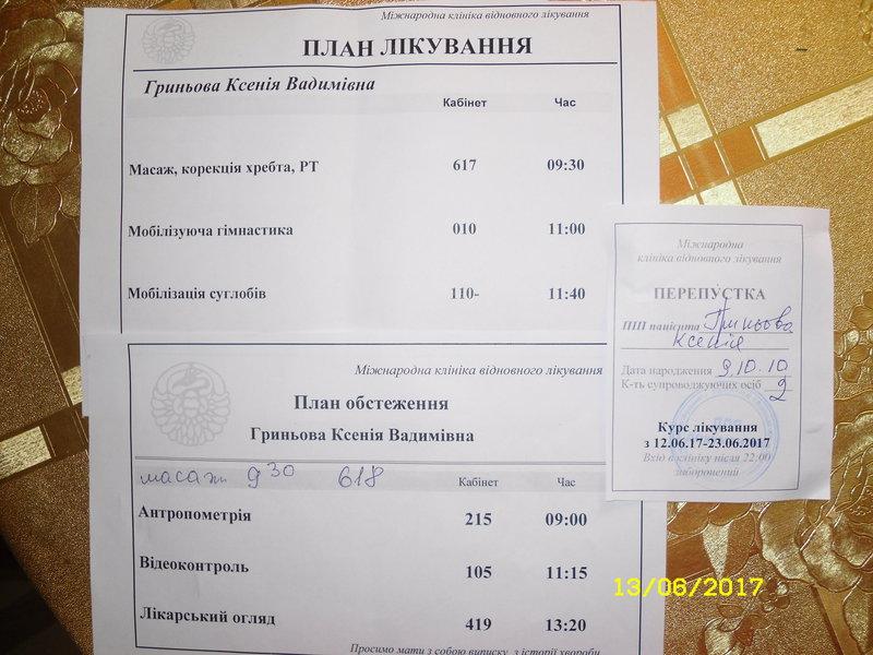 164949_800x600_SDC146799c0c6b21.jpg