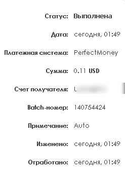 16db9b497f6825555b09bed821841ea4_e22a532