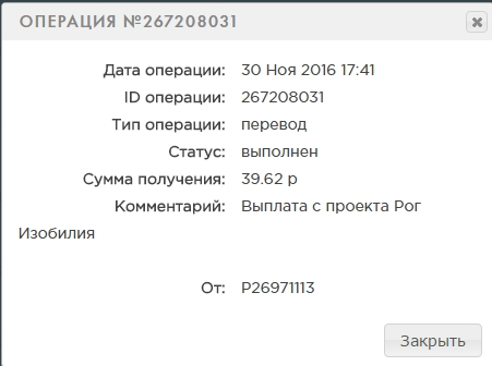 16f648c5978c46e9b5a2ae2894546691.jpeg