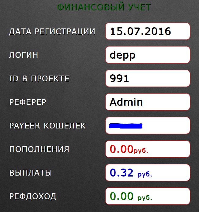 16fab318c66f.png