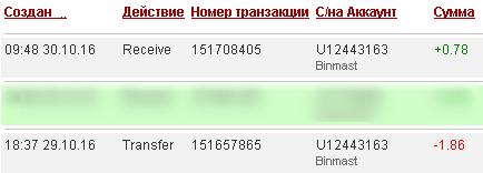 1891eb7f195b260e7bdf1d616060e316_5dcaeba