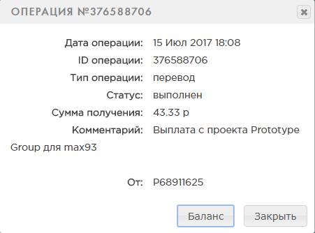 1.png.6fb40320d8cce47872857c69dd4c837d.p