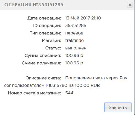 1.png.80ac685b8db5ac50374a535fe036b030.p