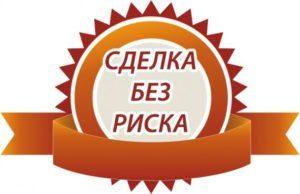 2014-06-09-021120-e1496494037663_3baf6f4