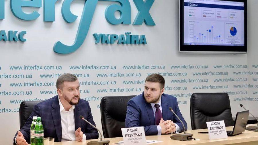 210417_minust-ukraini-vnedryaet-blockcha