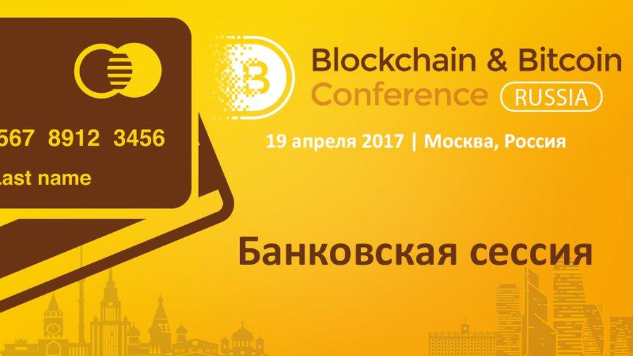 220317_bankovskaya-sessiya-moskva-19-apr