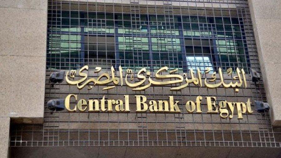 230817_bank-egipta-o-kriptovalutnoi-birz