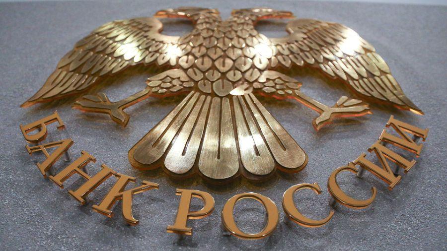 250517_bitcoin-v-rossii-budet-tovarom_1.