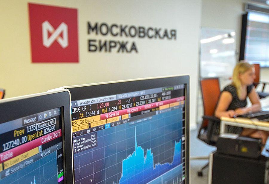 250616_mosbirzha-voshla-v-hyperledger_1.