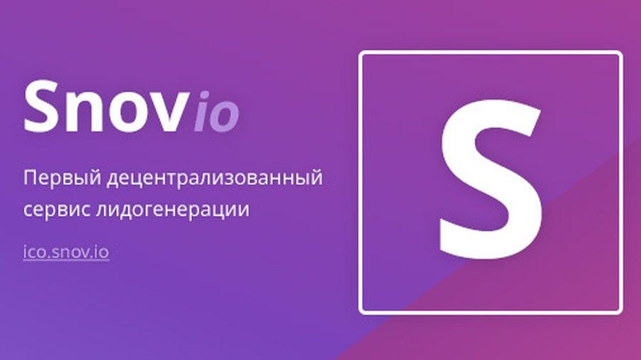 250817_snovio-provodit-ico_1.jpg
