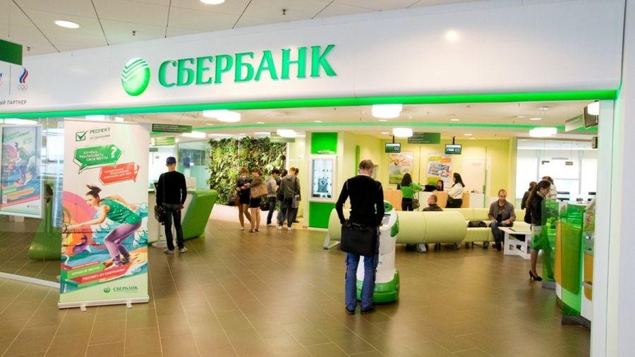 260517_sberbank-perevedet-domklik-na-blo