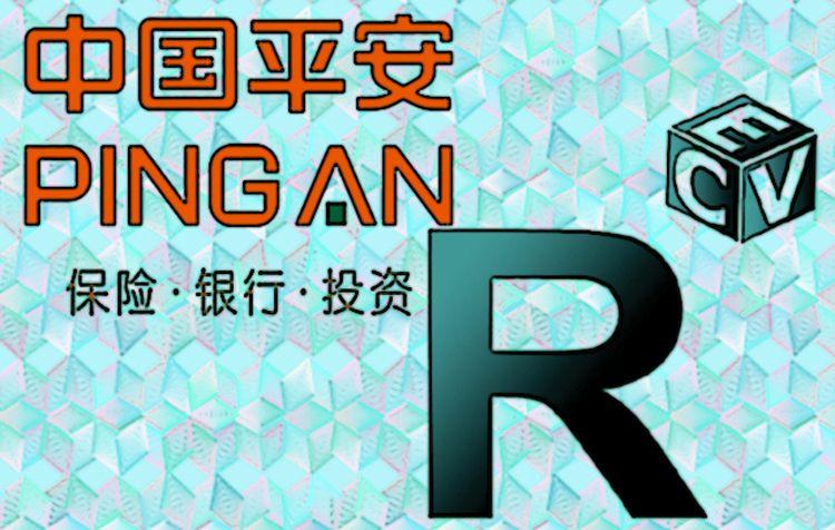 270516_ping-an-prisoedinilsa-k-r3_1.jpg