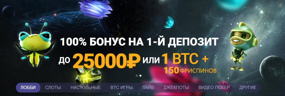 казино с бездепозитным бонусом за регистрацию 1000 рублей