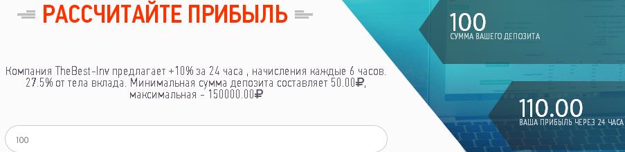 2b69f53a4e476dba559945ac29bafed2_8229f48