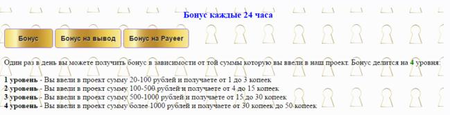 2c462989bf6d410988422fb1b9543974_2c5b99a