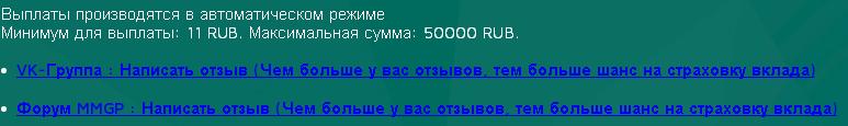 2dbd49e3ab0069e9bb70277c5afbb7f4.png