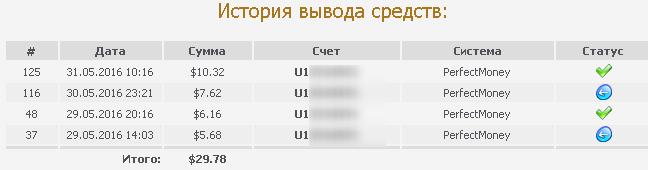 30bfc63947f9d5466b792190f8595a57_d5ba6f8