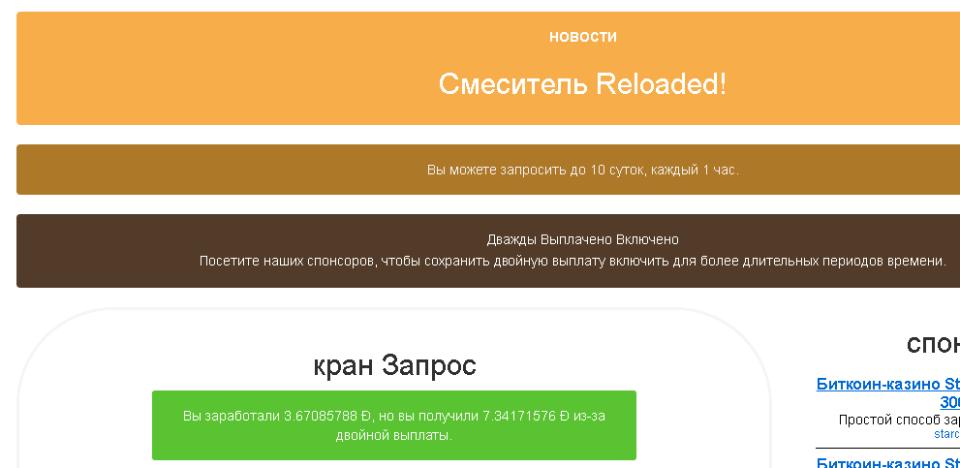 3fc3e519f863_77563d4c860c987b8a5286236f9