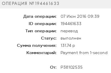 42b8f6d7ba027506edbc6437a3c46c78.png