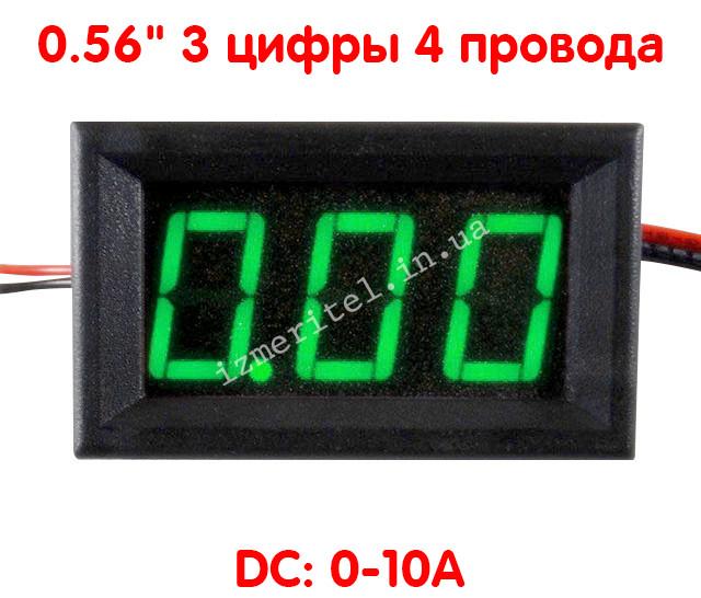 434034454_w640_h640_tsifrovoj_ampermetr_